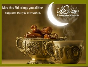 Advance Eid Mubarak gift card