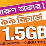 Banglalink 1.5GB Internet 99TK.