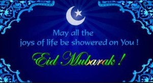 Eid Mubarak sms or message