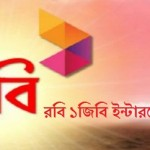 Robi 1GB Night Pack Internet 19 TK Offer