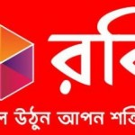 Robi Internet Package Last Update