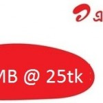 Airtel 200MB  Internet 25TK Offer