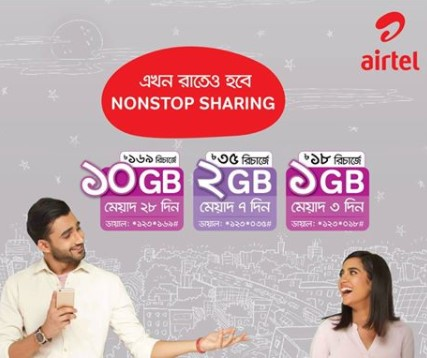 Airtel BD Night Pack