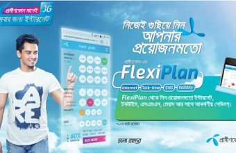 GP Flexi Plan