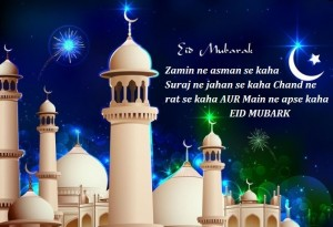 Hindi Eid Mubarak images