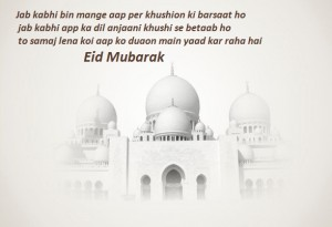 Hindi-Eid-SMS-Collection