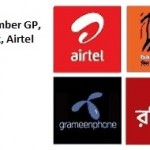 How to Check GP, Robi, Banglalink, Teletalk, Airtel Own Number Very Easily?
