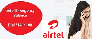 How to get Emergency Balance in Airtel