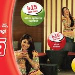 Airtel 15 TK Recharge Offer