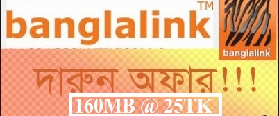 Banglalink 160 MB Internet 25 TK Offer