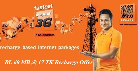Banglalink 60 MB Internet 17 TK Recharge offer