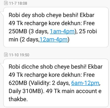 Robi 49TK Recharge Offer
