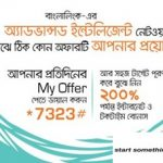 Banglalink My Offer Enjoy Up To 200% Internet & Talk-Time Bonus
