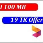Robi 100 MB Internet 19 TK Offer