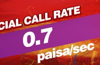 Robi & Airtel 0.7 Paisa/Sec Special Call Rate Offer