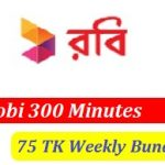 Robi 300 Minutes 75 TK Weekly Bundle Package 2017