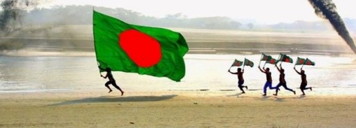 Victory Day Bangladesh HD Picture, images, Wallpapers for Smartphone, mobile