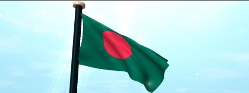 Victory Day Bangladesh HD Wallpaper for Desktop