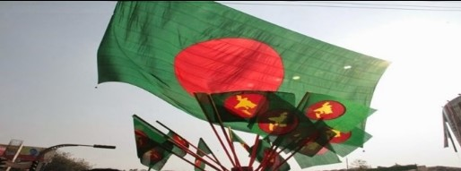 Victory Day Bangladesh HD picture for Google plus Cover photos