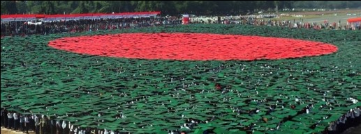 Victory Day Bangladesh Images Picture