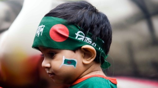 Victory Day Bangladesh Picture, Images, Wallpapers for Facebook Cover Photo