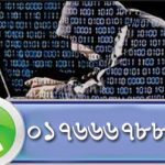Bangladesh Cyber Security Helpline Number & Contact Info