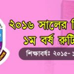 NU Degree 1st Year Routine 2016 (Session 2015-16) www.nu.edu.bd