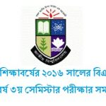 NU B.ED Honours Exam Routine 2016 2nd Year 3rd Semester 2014-15 Session