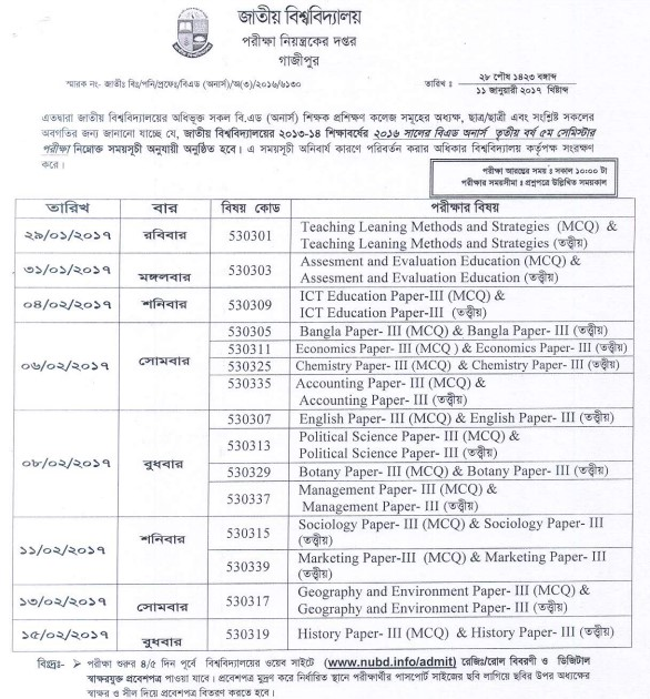 National University- NU B.ED Honours Exam Routine 2016 3rd Year 5th Semester 2013-14 Session