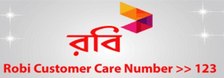 Robi Customer Care Helpline Number