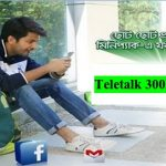 Teletalk 300 MB Internet 35 TK Offer