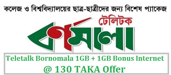 Teletalk Bornomala 1GB + 1GB Bonus Internet 130 TK Offer