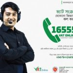 BD Vat Online Call Center Contact Number & Hotline