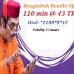 Banglalink 110 Minutes 43 TK Offer
