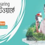 Banglalink 1GB Internet 89 TK Offer