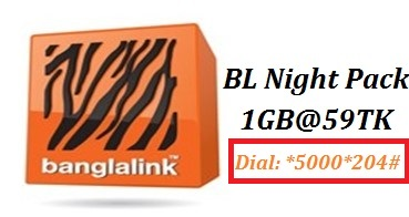 Banglalink Night Pack 1GB Internet Offer