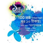 GP 100 MB 10 TK Internet Offer 2017