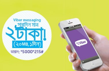 GP Viber Messaging Package 20 MB Internet 2 TK Offer