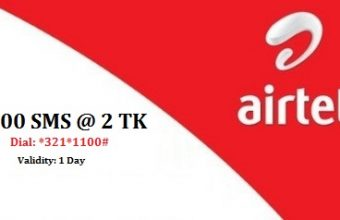 Airtel 100 SMS Bundle 2 TK Offer 2017