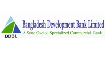 Bangladesh Development Bank Limited Contact Number & Address