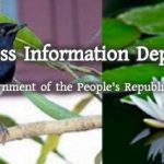 Press Information Department Bangladesh – PID