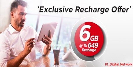 Robi 6GB Internet 649 TK Recharge Offer