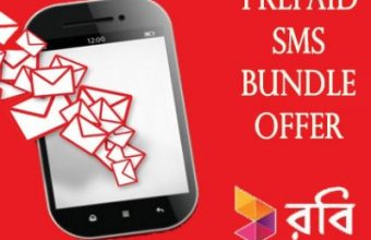 Robi Any Number 100 SMS 10 TK Offer 2017