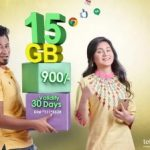 Teletalk 15GB Internet 900 TK Offer 2017