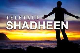 Teletalk Shadheen SIM Features, FNF, Internet, SMS, Call Rate