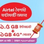 Airtel BD Pohela Boishakh Offer 2018 - 1.5GB @ 15 TK