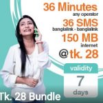 Banglalink 28 TK Bundle Offer – 150 MB + 36 Minutes + 36 SMS