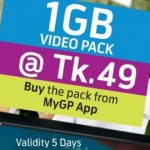 GP Video Pack 1GB Internet 49 TK Offer 2017