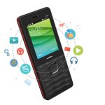 Lava Connect M1 4G Price in India, Bangladesh & Specification