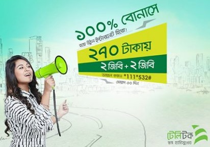 Teletalk 4GB 270 TK Offer